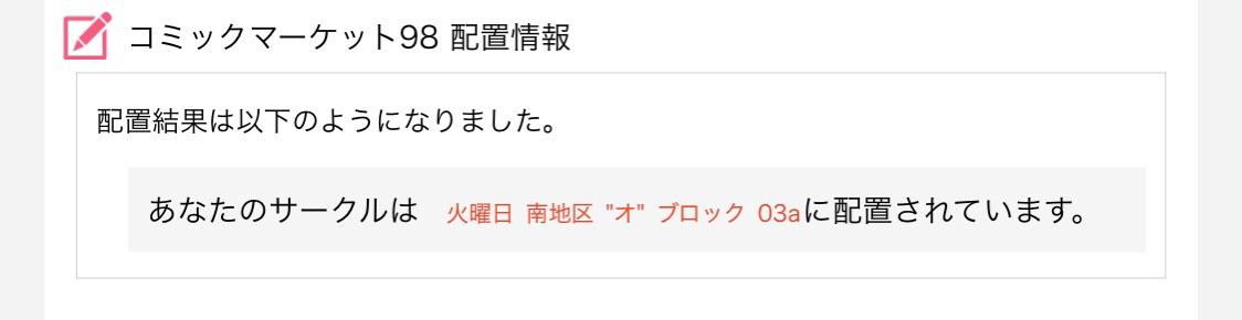 f:id:t_nakano1994:20200314162316j:plain