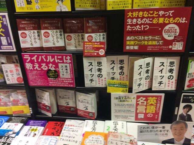 f:id:t_nishijima:20160216195252j:plain