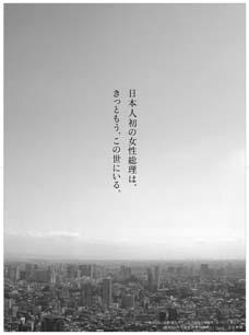 f:id:t_nishijima:20160308071250j:plain