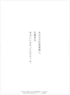 f:id:t_nishijima:20160308120207j:plain