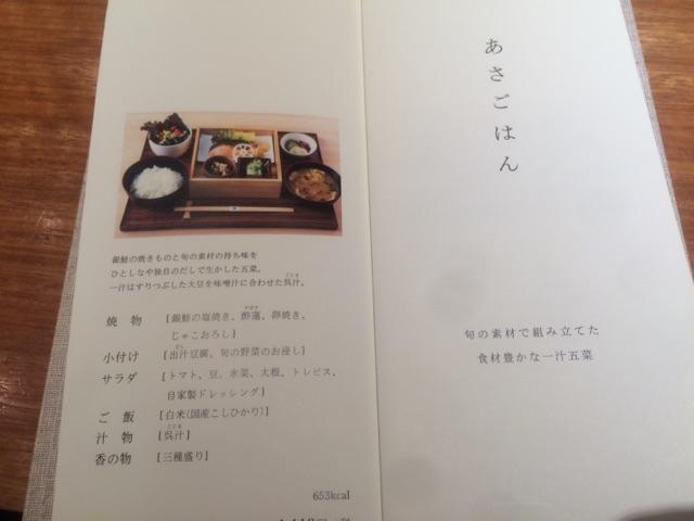 f:id:t_nishijima:20160916170411j:image