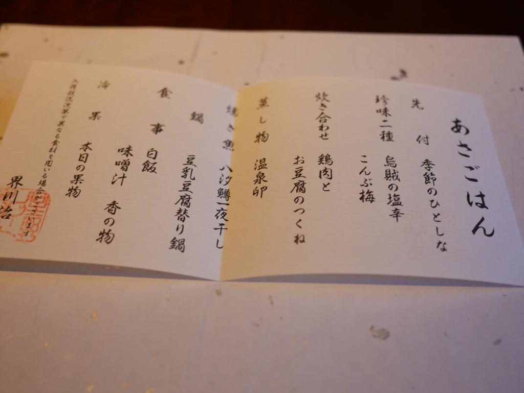 f:id:t_nishijima:20161207131748j:plain