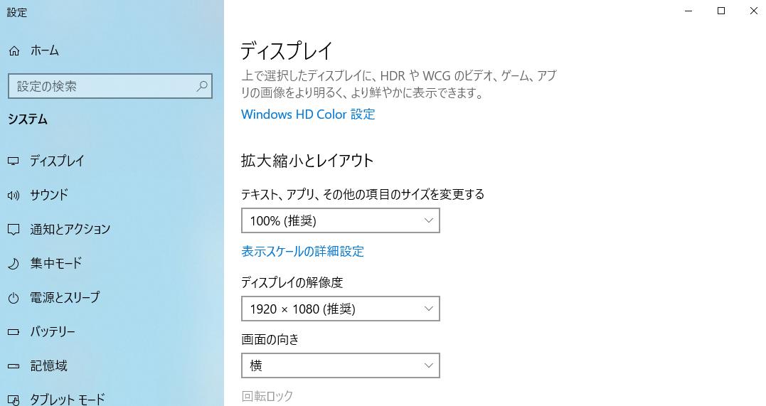 f:id:t_oginogin:20200802100618p:plain