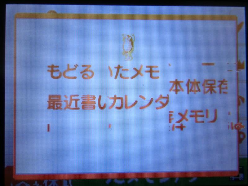 f:id:t_okada55_ichiro51:20111008103317j:image