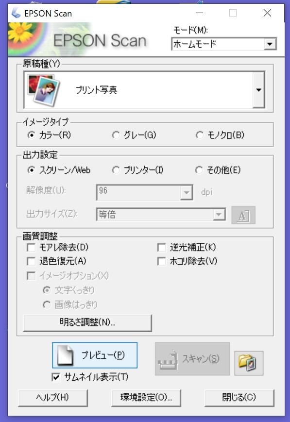 f:id:t_sh:20200616021919j:plain