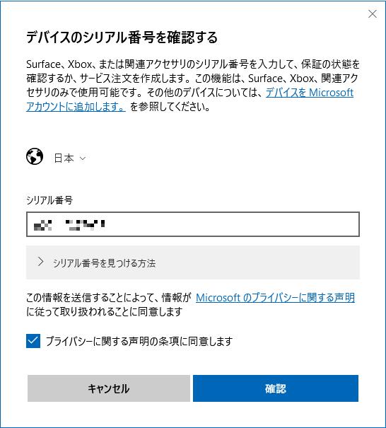 f:id:t_sh:20210613172732p:plain
