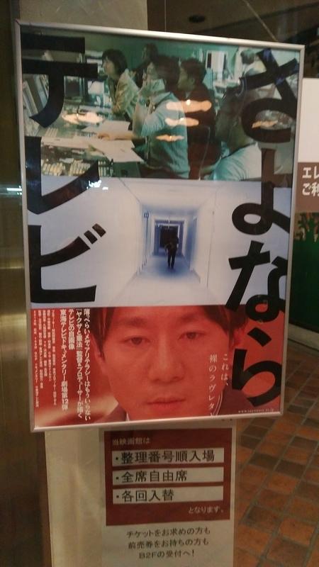 f:id:t_shiratama:20200125162410j:plain
