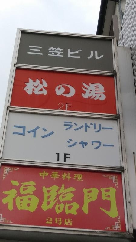 f:id:t_shiratama:20201004144122j:plain