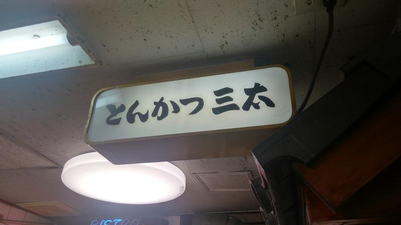 f:id:t_shiratama:20201116224223j:plain