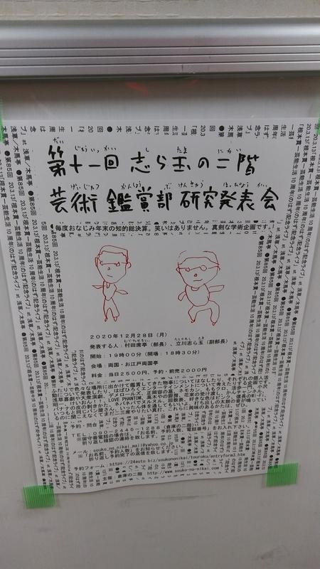 f:id:t_shiratama:20210115233335j:plain