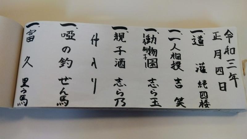 f:id:t_shiratama:20210123031748j:plain