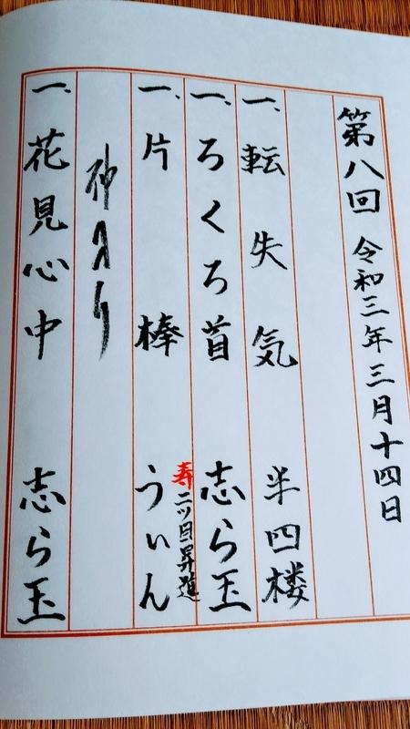 f:id:t_shiratama:20210330181544j:plain