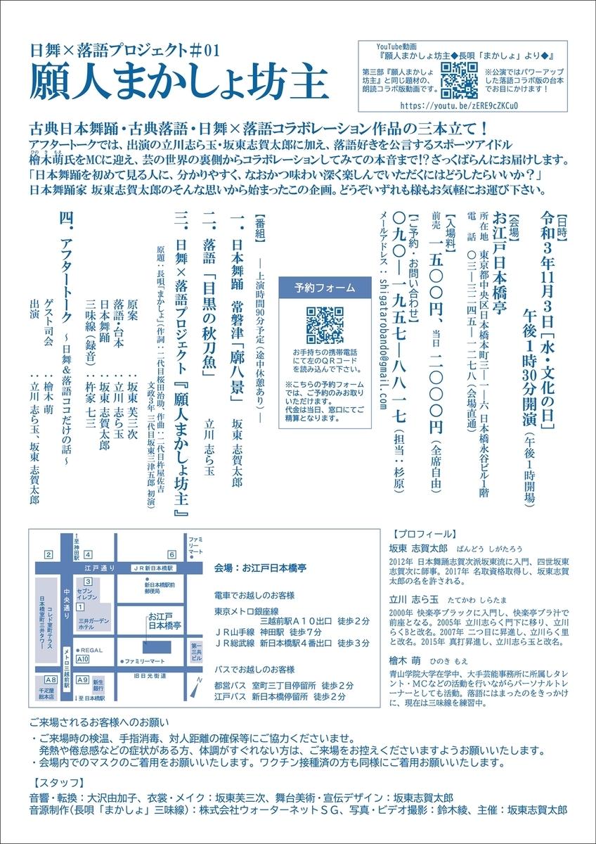f:id:t_shiratama:20211013003904j:plain