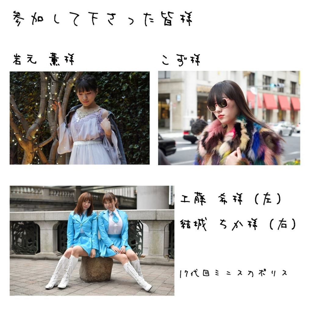 f:id:t_tetsurou:20170221154734j:plain