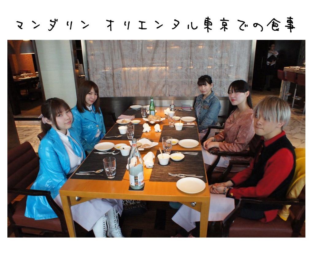 f:id:t_tetsurou:20170221154754j:plain