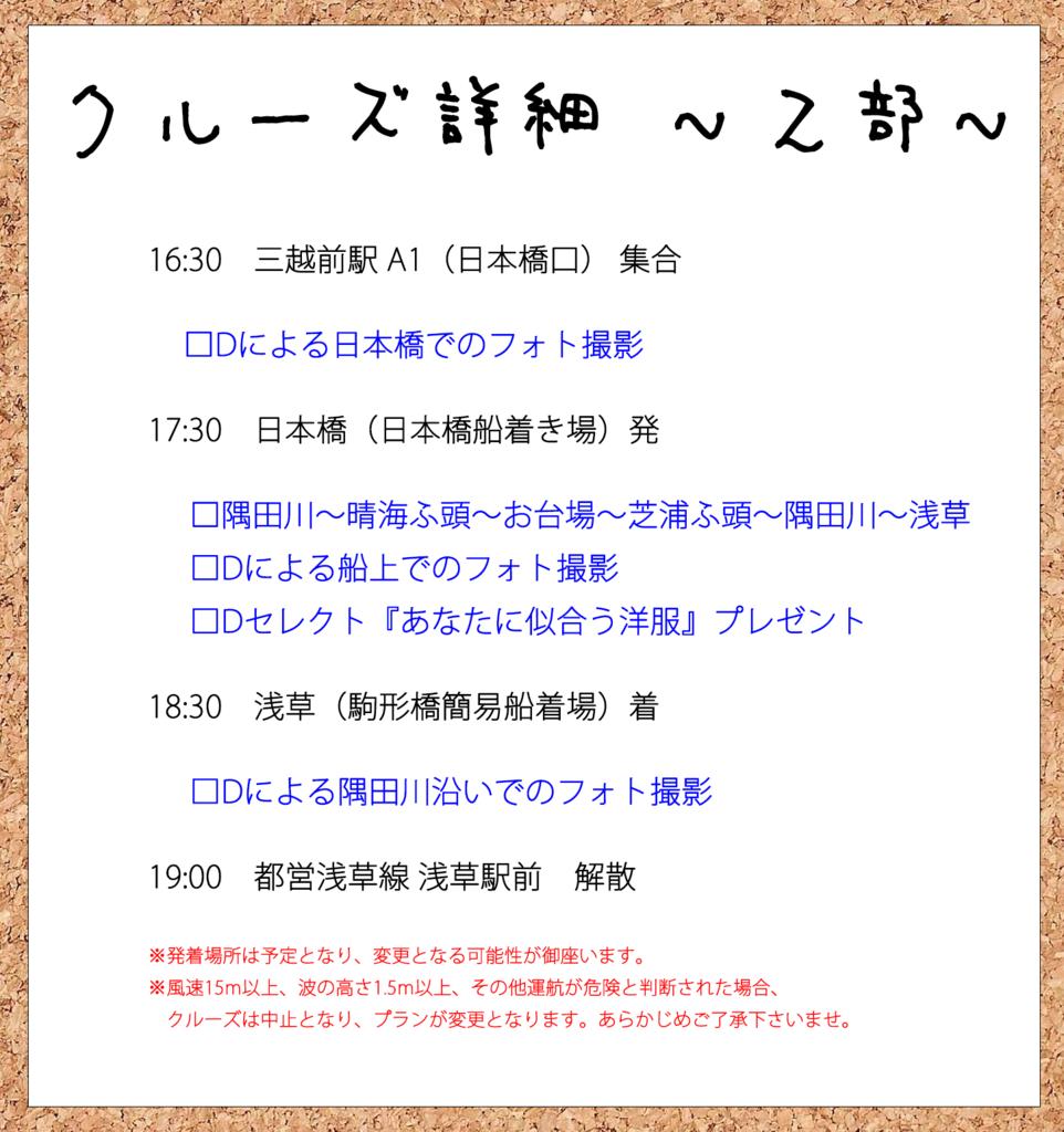 f:id:t_tetsurou:20170224181321p:plain