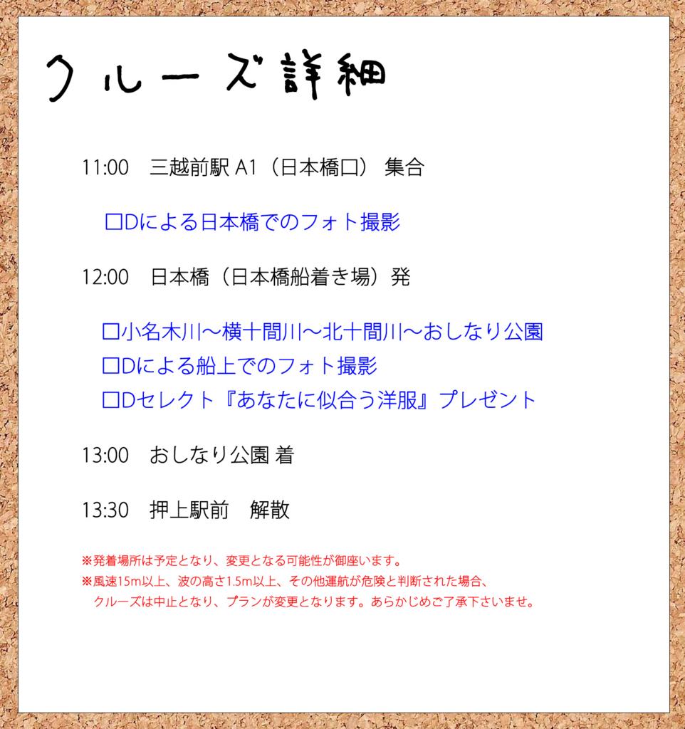 f:id:t_tetsurou:20170401034122j:plain