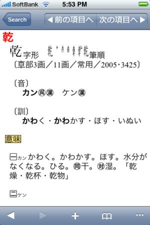 f:id:t_trace:20081124182349p:image:w100