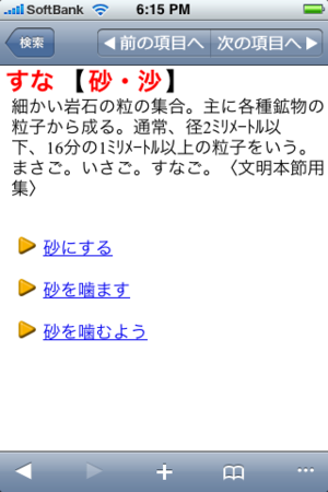 f:id:t_trace:20081124182352p:image:w100