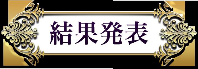 f:id:t_tsubo:20170226001325p:plain