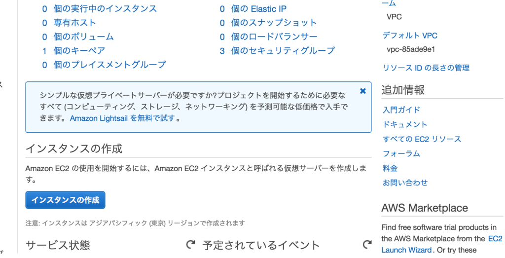 f:id:t_tsuyoshi:20170716123303p:plain