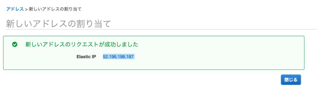 f:id:t_tsuyoshi:20170718200322p:plain