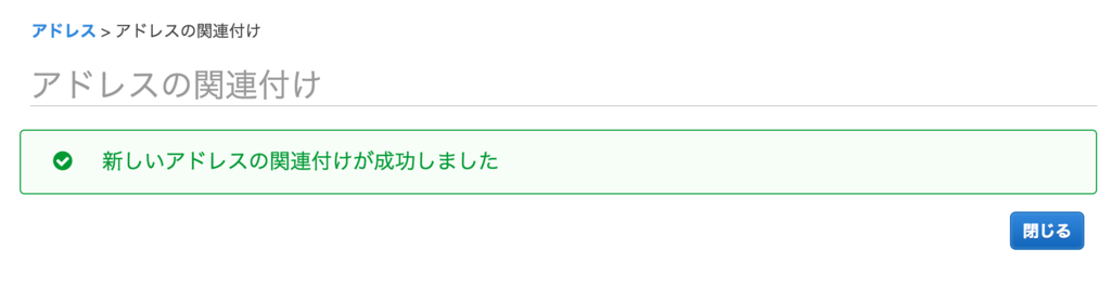 f:id:t_tsuyoshi:20170718200944p:plain
