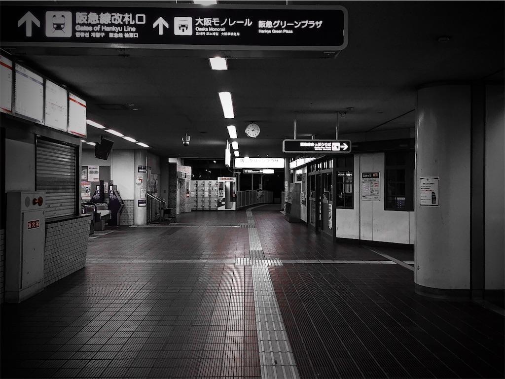 f:id:t_yamarimo:20170121225031j:image