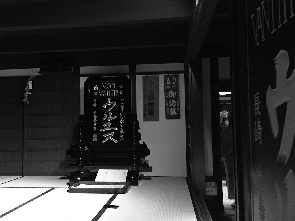 f:id:t_yamarimo:20170301121815j:image