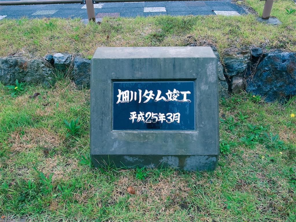 f:id:t_yamarimo:20171118091755j:image