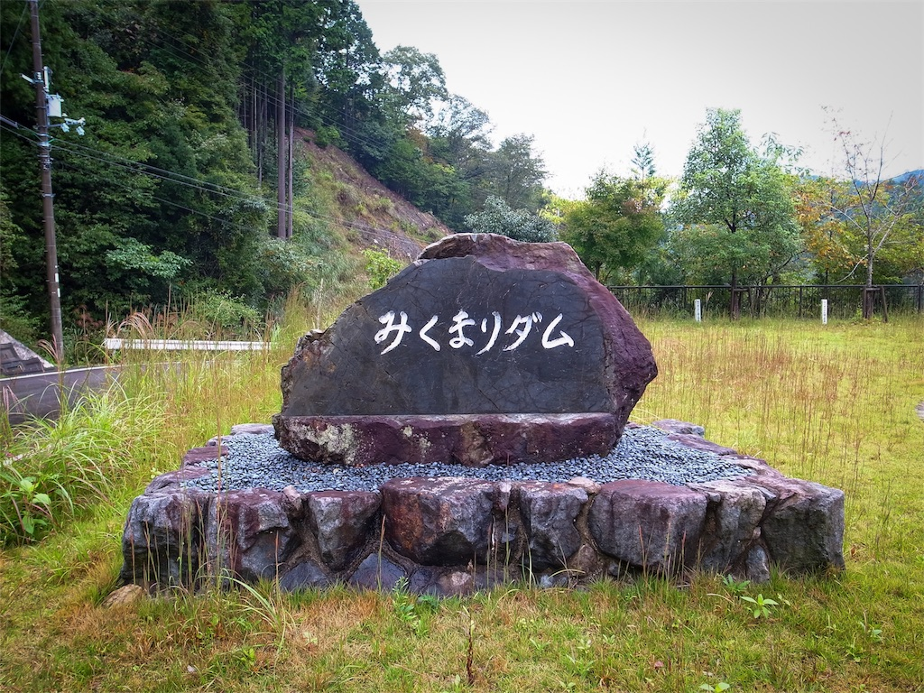 f:id:t_yamarimo:20171118092747j:image