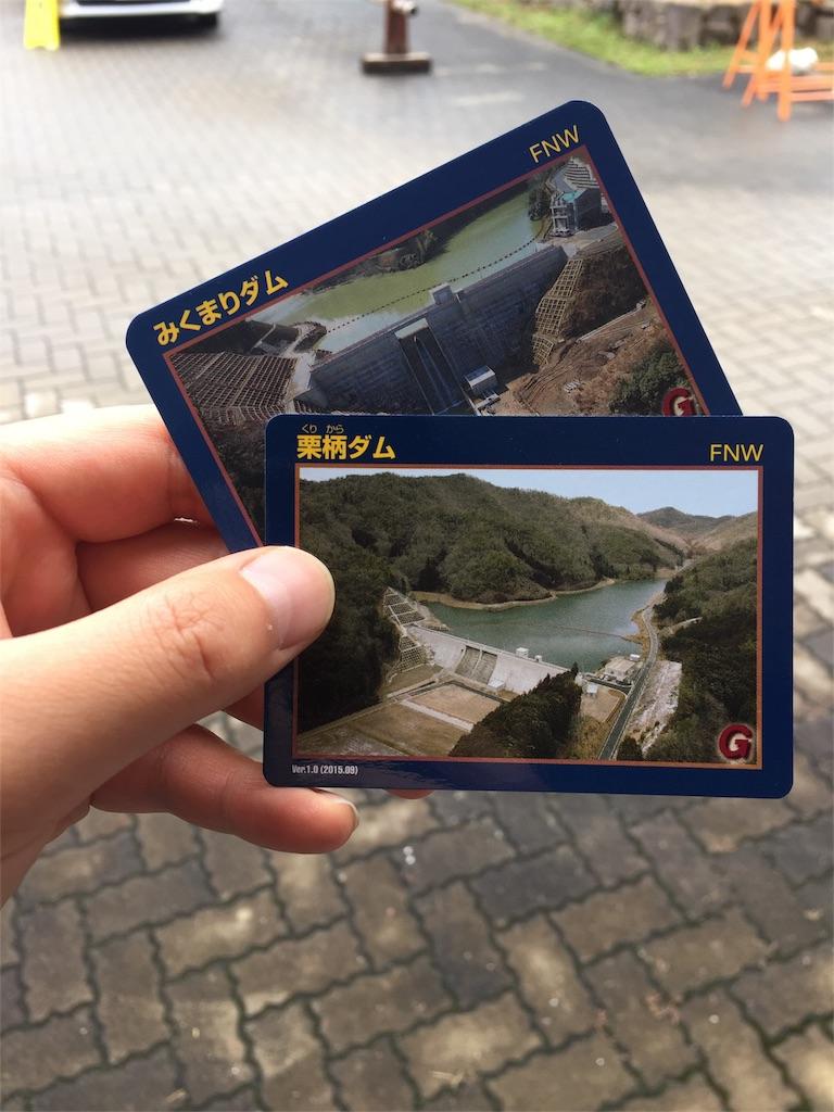 f:id:t_yamarimo:20171130123327j:image