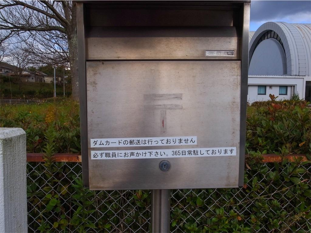 f:id:t_yamarimo:20171130225712j:image