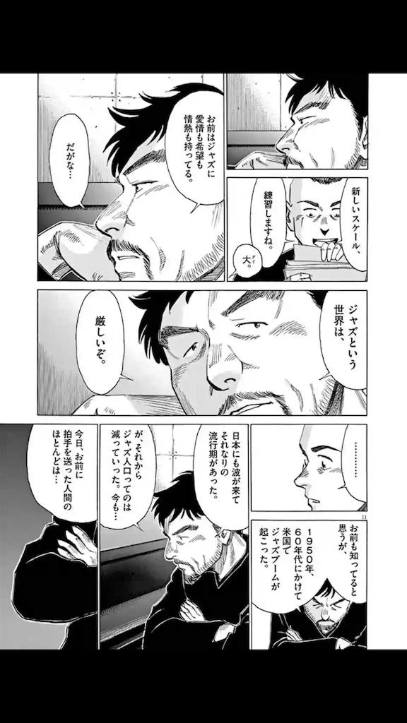 f:id:t_yamazaki:20161024084245p:image