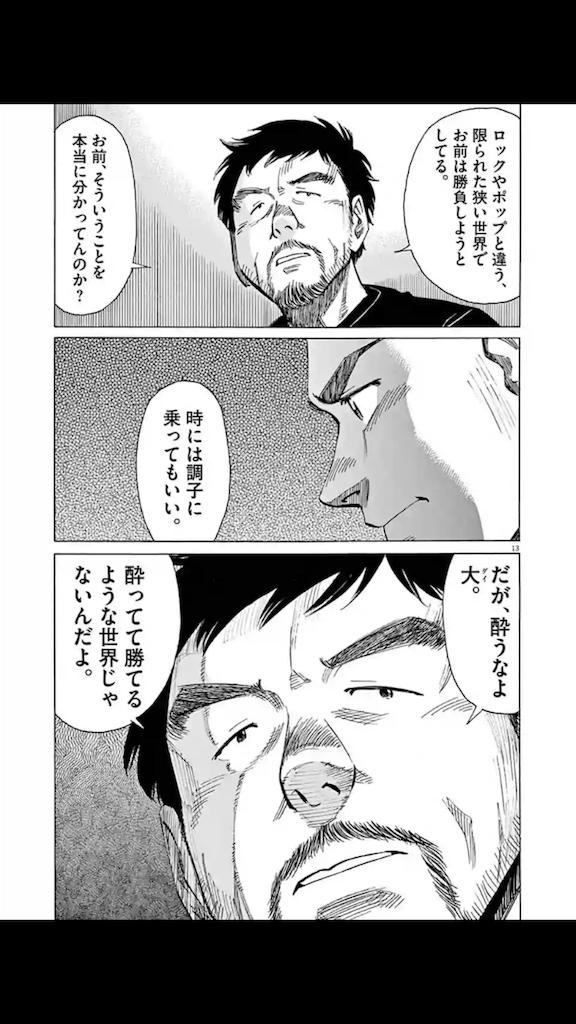 f:id:t_yamazaki:20161024084251p:image