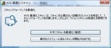 f:id:t_yamo:20091114010832j:image