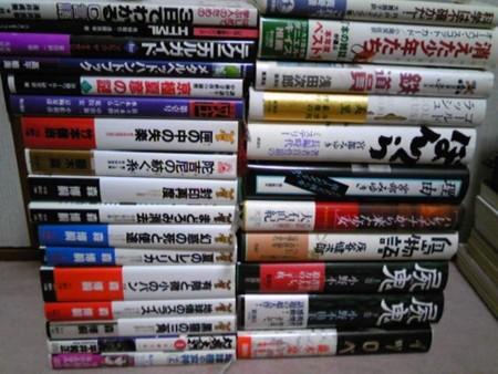 f:id:t_yamo:20091227015944j:image