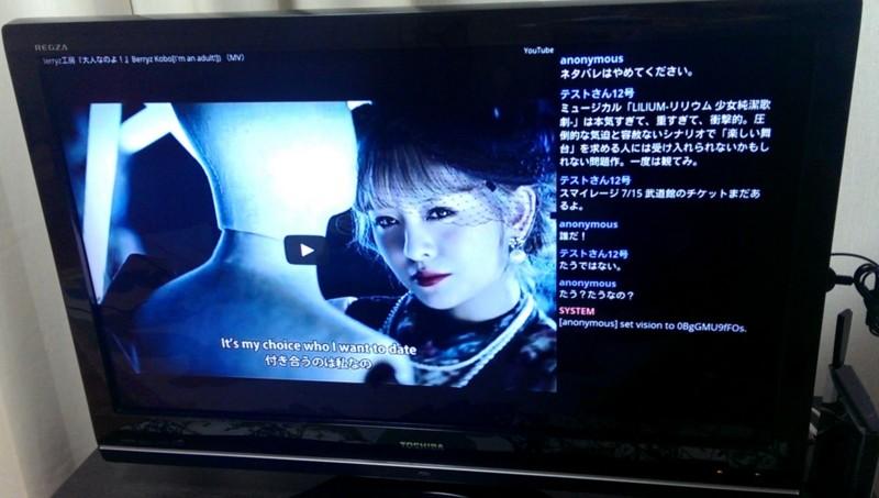 f:id:t_yamo:20140608170024j:image