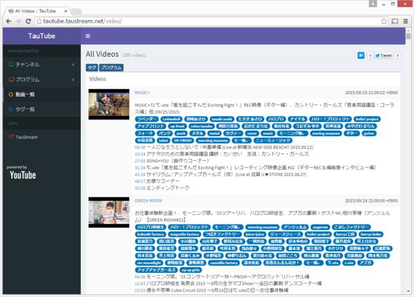 f:id:t_yamo:20150926015240p:image:w400