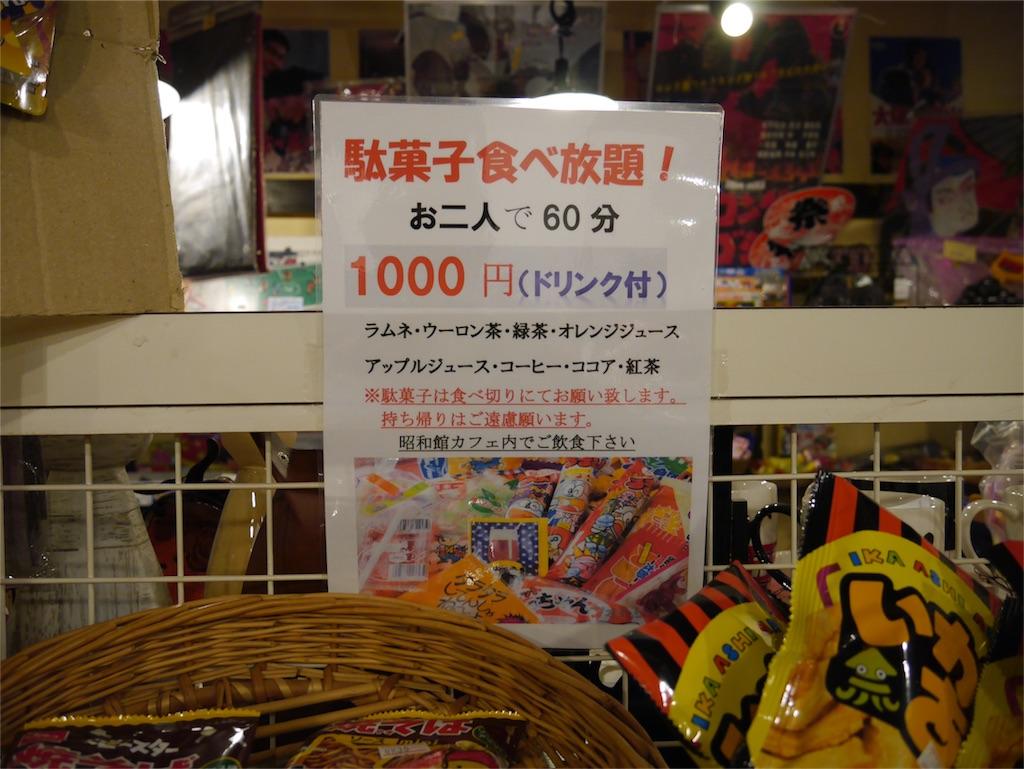 f:id:t_yugo:20170403235300j:image