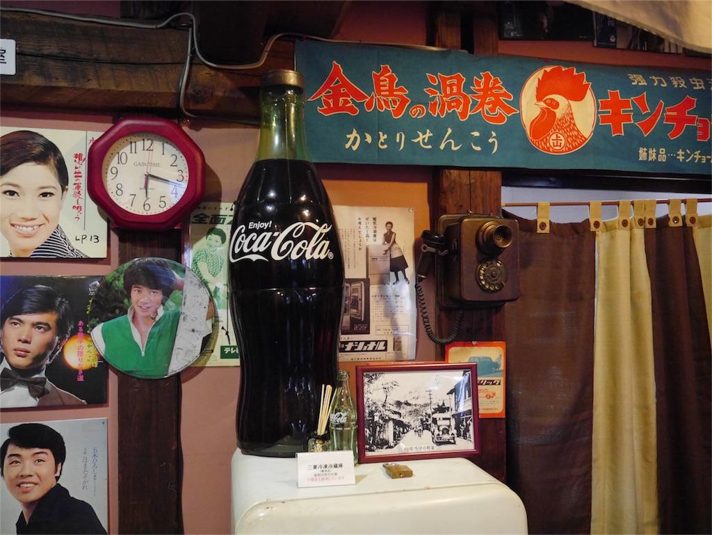 f:id:t_yugo:20170403235838j:image