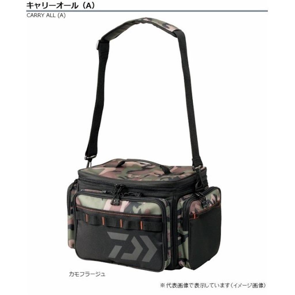 f:id:ta-box:20200208195242j:image