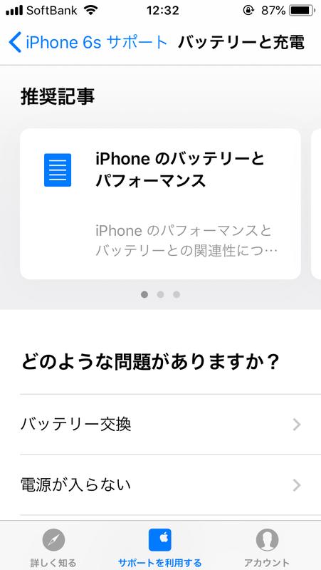 f:id:ta-ka000:20180926004746p:plain