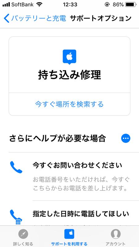 f:id:ta-ka000:20180926004747p:plain