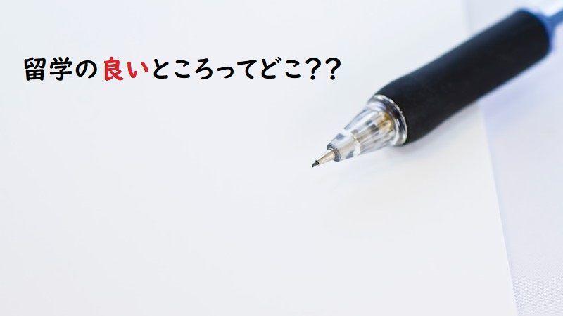 f:id:ta-ka000:20200304222256j:plain
