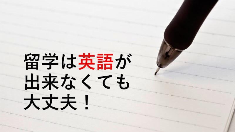 f:id:ta-ka000:20200409185842j:plain
