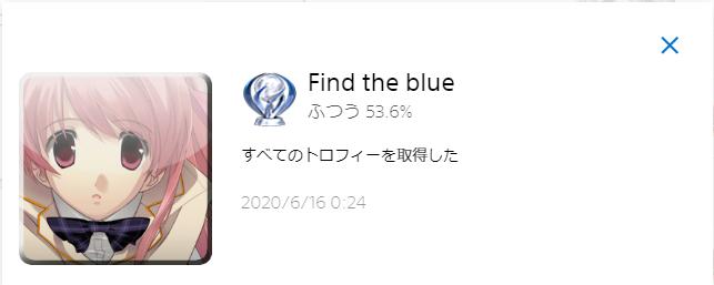f:id:ta-ka000:20200618154432p:plain