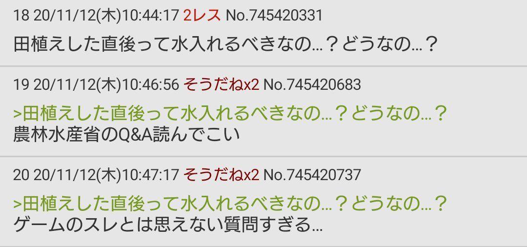 f:id:ta-ka000:20201112165045j:plain