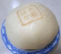 [点心]牛肉しぐれ煮饅 By 味どんつき