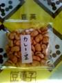 [和菓子]カレー豆 By 豆英